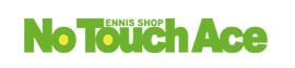 テニス ラケット・ウェア 通販|ノータッチエース
