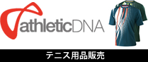 athleticDNA